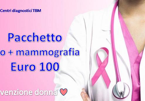 pacchetto mammografia+ eco mammaria al prezzo più basso di Roma, zona Sud-Est , risposte immediate